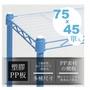 【燕子的居家生活 】【配件類】75x45公分 層網專用PP塑膠墊板