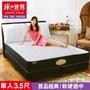 【床的世界】雙12限定 美國首品經典系列高碳鋼二線獨立筒床墊 S3 - 單人尺寸