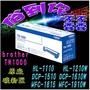 全新公司貨 BROTHER TN-1000 原廠盒裝碳粉匣 HL-1110 1210 DCP-1510 MFC-1815