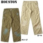促銷中的HOUSTON#1650貨物褲子損傷M-65褲子 SEABEES Military Department Store