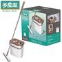 多麼潔洗刷刷膠棉雙槽拖把組(C0052)