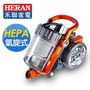 【Live168市集】禾聯HERAN 旗艦級5渦輪離心氣旋式吸塵器EPB-460 授權經銷商