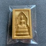 LP Moon Phra Somdej Wekman BE2543