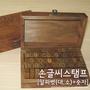 正體數字英文字母印章+木盒套裝 70枚入