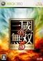 [Xbox360]真實、三國無雙5(真實、三國無雙5)(20071111)) Media World
