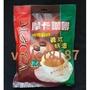 摩卡現在最好義式特濃三合一咖啡15公克x25包(摩卡咖啡)