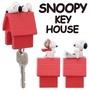 《朋友禮品》日本原裝 史努比 snoopy 狗屋 飛行員 打字機 鑰匙架 鑰匙圈 收納架 磁鐵