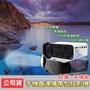 台灣一年保固✦公司貨*現貨*業王YG410 手機直連攜帶型投影機 手機投影機 家庭劇院 800×480解析 投影機