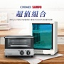 (超值組)CHIMEI奇美 12公升遠紅外線電烤箱+SAPO 聲寶個人用多功能紫外線殺菌烘碗機