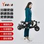 電動滑板車成人迷你摺疊電瓶車二輪代步踏板車鋰電池便攜女 1995生活雜貨NMS