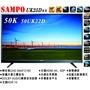【上位電器✽可議價✽SAMPO聲寶】50型 EM-50UK22D 4K HDR 聯網 LED顯示器