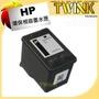 HP C9351A NO.21 黑色相容墨水匣 Deskjet D1360/ D1460/ D2330/ D2360/ D2460/ F370/ F380/ F2120/ F2180