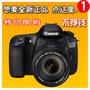㍿2019新款相機單反/Canon/佳能60D套機EOS 18-55 18-135高清中高端