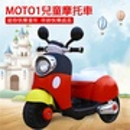 TECHONE MOTO1 大號兒童電動摩托車仿真設計三輪摩托車 充電式可外接MP3可調音量 男女孩幼童可坐玩具車