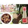 Sarawak White Pepper 馬來西亞 🇲🇾 砂勞越  【羅根】白胡椒粉 / 白胡椒粒