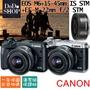 【DODOSHOP168】CANON EOS M6+15-45mm+M 22mm-送強力大吹球清潔組+硬式保護貼