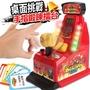 拳王比賽遊戲機 彈手指機 手指拳擊機 手指彈力機 彈指遊戲 手指遊戲