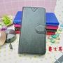 muni 3C 配件 ASUS ZB570TL (潮系極簡約) 側掀 翻蓋 保護殼 磁扣 軟殼 插卡 手機皮套