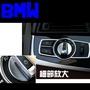 BMW 大燈開關裝飾貼 523 520 528 530 GT M5 F10 F07 F11 7系 沂軒精品 A0340