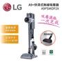 【贈清淨機】LG 樂金 CordZero A9+ 快清式無線吸塵器 濕拖吸頭 A9PSMOP2X A9PADVANCE2