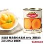 [299免運] Alcurnia皇家牌西班牙水蜜桃易開罐頭 850g 糖漬對切去核蜜桃 63405320