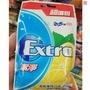 Extra潔淨無糖口香糖-清檸薄荷口味超值包  薄荷口味超值包 買一送一