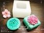 心動小羊^^DIY手工皂工具矽膠模具肥皂香皂模型矽膠皂模藝術皂模具沙發格禮物皂模+菊花糖模