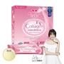 【Angel LaLa 天使娜拉】EX膠原蛋白粉 日本專利蛋白聚醣 楊謹華代言(牛奶風味/15包/盒)