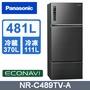 Panasonic國際牌 無邊框鋼板481公升三門冰箱NR-C489TV-A(星耀黑)