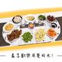 龍盤王-長方桌旋轉餐盤(小)