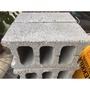 水泥空心磚 本商品只適合面交 長度38公分乘以寬19公分乘以高20公分