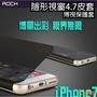 Rock iPhone7 手機殼 7plus隱形視窗4.7皮套 博視保護套翻蓋5.5 【C15】
