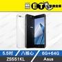 ☆ET手機倉庫5館☆原廠認證福利品!ASUS ZenFone 4 Pro 64G (ZS551KL) 夜拍,5.5吋