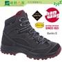 Hanwag 悍威 德國 女 BANKS II LADY GTX 防水鞋 登山鞋 健行鞋 灰/紅 33152 綠野山房