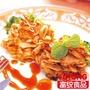 【富統食品】香燻雞肉片1KG