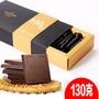 低糖巧克力.超級零巧克力100%無蔗糖 休閑零食品低糖 純可可脂黑巧克力