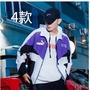 新款PUMA古著串標夾克字母現貨實拍防風防水薄款外套情侶款運動休閒外套