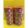 ⚜️四寶的店n⚜️附發票~《燒津貓罐41號 鮪魚+雞肉+蟹肉 系列 70g》-貓罐頭日本 公司貨~Aixia愛喜雅 /罐