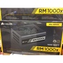 現貨全新 海盜船Corsair RM1000X 1000w 80+金牌 模組 十年保 8卡 PCIE 電源