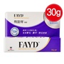 FAYD 飛宜得除疤凝膠 30g (實體簽約店面) 專品藥局【2008194】