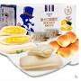 豪士麵包系列組合菠蘿口袋麵包乳酸菌小口袋小小麵包早餐美食糕點