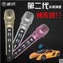 途訊K9 最新無線藍芽麥克風 手機麥克風 行動麥克風 車用KTV 保固一年 車用麥克風
