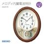 有SEIKO精工挂鐘挂鐘電波鐘表旋律內臟裝飾擺子的AM257B鐘表CLOCK訂購 e-Bloom
