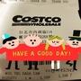 #超低價  #Mio795  #行車紀錄器   #Costco