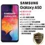 【福利品】SAMSUNG Galaxy A50 (6G/128G)
