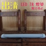 [出清] LED T8 半塑鋁燈管 1尺 2尺 白光 半鋁擠燈管 台灣品牌 省電