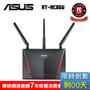 ASUS RT-AC86U 電競無線分享器/AC2900/可拆式三天線/AiMesh/WTFast遊戲加速器/60-80坪適用