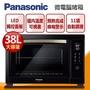 Panasonic國際牌38L微電腦烤箱-NB-HM3810