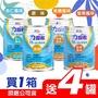 【Affix艾益生】力增飲18%蛋白質管理優纖飲品(1箱24罐_4種口味任選)