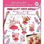 【5月轉蛋 奇譚 現貨】精靈寶可夢 調色人型集~粉紅~ (全5種)